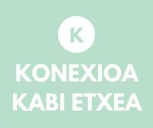 Konexioa logo